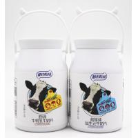China 81.4g Original Flavor Colostrum Milk Tablet With  75% Milk Powder without non dairy creamer wholesale