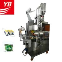 Buy cheap YB-180C Automatic Vertical Automatic Filter Tea Bag Packing Machine with inner and Outer Envelope from wholesalers
