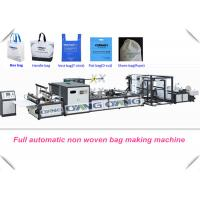 China Stable Fully Automatic PP Bags Manufacturing Machinery 40 - 100pcs / Min on sale