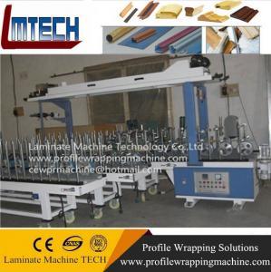 China pvc laminated machine for aliminum on sale