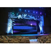 Buy cheap P5 Indoor Led Displays For Business Conference / led advertising screen SMD2121 from wholesalers