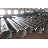 China 3PE DIN3670 12 Inch API 5L Seamless Pipe , OD 20mm - 720 mm wholesale