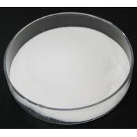 China High Purity Commercial APIS CAS NO.1255-49-8 Testosterone Phenylpropionate wholesale