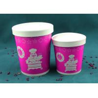 China Purple Paper Soup Cups , Insulated Disposable Soup Bowls With Logo Printing wholesale