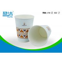 OEM / ODM 12 OZ Disposable Coffee Cups With Black Or White PS Lid Available for sale