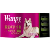 China MEIKEI Vinyl Cosmetic Sticker Labels Custom Pink Color For Paper Box wholesale