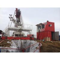 China Rods feeding Slanted Workover Drill Rig RX250 used for the construction of horizontal, directional and vertical wells wholesale