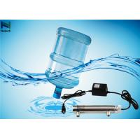 China 0.1-2.7 T/ h UV Ozone Generator Parts For Koi Fish Pond Drinking Water Trearment on sale