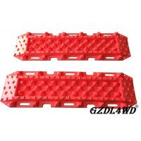 China PA66 Off Road Traction Mats , Off Road Sand Ladders Red Color 120cm X 33cm X 6cm wholesale