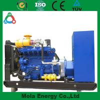 Buy cheap 20KW biogas electric generator for light from wholesalers