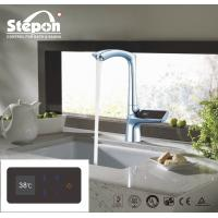 China Fashion Digital Kitchen Temperature Control Faucets wholesale