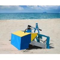 China LD-Mini beach cleaner machine, yellow, metal or coil on sale