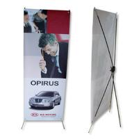 China Portable adjustable x banner stand W60-80 x H160-180cm Aluminum Material wholesale