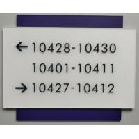 China Square Corner Wayfinding Room Signs With Braille Acrylic Face Panel Straight Edge wholesale