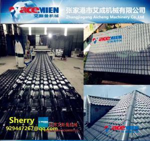 China Plastic roof tile corrugated tile roof sheet extruder line product line plastic pvc extrusion machine wholesale