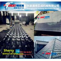 China Roofing-corrugated tile extruder machine making line plastic roof tile machine extrusion machine recycling machine wholesale