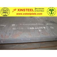 China (Hot rolled )RINA Grade DH32 Steel Sheet wholesale