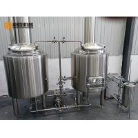 Buy cheap Adjustable Power Commercial Beer Brewing Systems 200l Stainless Steel Material from wholesalers