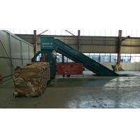 Quality Factory direct made fully automatic baling press machine with ISO TUV certificates for sale