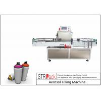 China Explosion Proof Aerosol Can Weight Checking Machine High Sensitive With PLC Control on sale