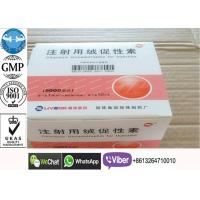 China HCG Human Growth Hormone Peptide 15 Minutes Rapid Pregnancy Test 5000iu / Vial wholesale