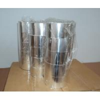 Quality Silver Metal Foil Tape , Pressure Sensitive Tape For Carton Sealing for sale