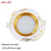 China Good price  Gold finished 12W LED ceramic LED down light in hotel used wholesale