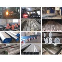 China Round Flat Tool Steel Bar Hot Work Die Steel With High Cracking Resistance wholesale