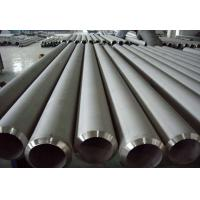 "China 4"" 6"" 8 Inch 304 / 316L Stainless Steel Precision Seamless Tube For Hydraulic Equipment wholesale"