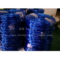 China Lightweight Plastic Hose Pipe , PVC Clear Plastic Tubing Flexible wholesale