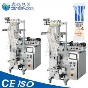 China XY-70BJ Automatic Vertical Packing Machine , Back Sealing Paste Packing Machine wholesale