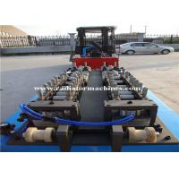 China Aluminum Tube Straightening and Cutting Machine, Tube Straightener Machine on sale