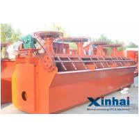 Quality High Recovery rate BF Flotation Machine For Separating Non - ferrous Metal for sale