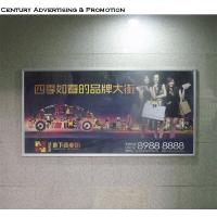 China 28mm wallmount aluminum led lighting box for advertising indoor wholesale
