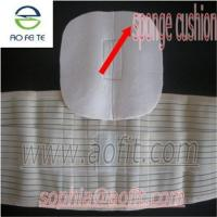 Buy cheap Waist support from wholesalers