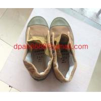 China 10kv Insulated Shoes wholesale