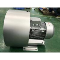 China Jacuzzi Aeration Single Phase Vacuum Pump , Side Channel Air Blower Pump wholesale