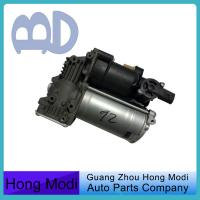 China For Land Rover Air Suspension Compressor Pump Type Air Suspension Compressor LR038118 wholesale