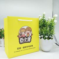 China Large a4 size yellow paper bag white paper board bags customised on sale