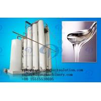 China high fructose corn syrup production machine on sale