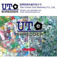 China high efficiency PET bottle recycling machine, bottle recycling, Plastic Bottle Shredder machines, twin shaft shredder wholesale