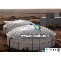 China Anti - Microbial / Bacterial Enamel Glass Lined Water Storage Tanks For Drinking Water wholesale
