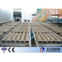 China Pear / Tomato / Egg Box Apple Tray Making Machine High Performance With CE / ISO9001 wholesale