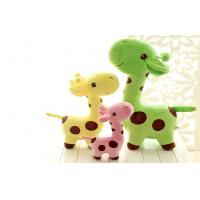 China Plush Toy Couple  Soft cloth Cute 30CM Standing Giraffe - Pink For Kids wholesale