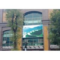 China P8 outdoor LED Billboards Pixel Density 15625 , Digital Advertising LED Display wholesale
