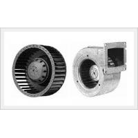 China ECF404206_EC Centrifugal Fan wholesale