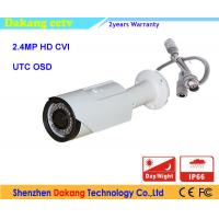 China Motion Activated Motorized Security Camera with Audio Coaxial Control on sale