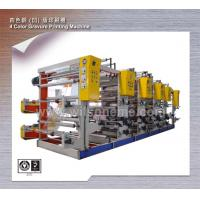 China WLS 4 color Rotogravure paper printing machine on sale