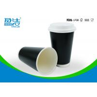 Black Surface 16 OZ Disposable Paper Cups With Double Walls Structure