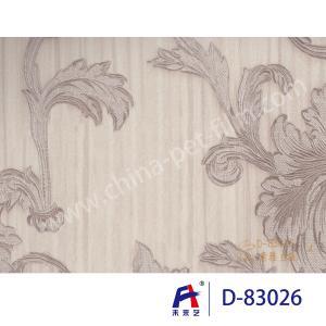 China PVC  Coating  Film    PVC Decorative Film  D-83026 Simple but elegant silver 0.12-0.14mm wholesale